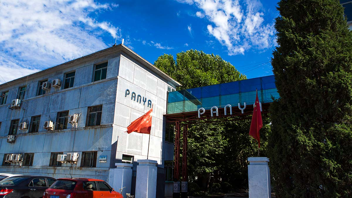 Year 1993 Set up 1st factory in Hebei Province. PANYA METAL PRODUCTS (SHIJIAZHUANG) CO., LTD.